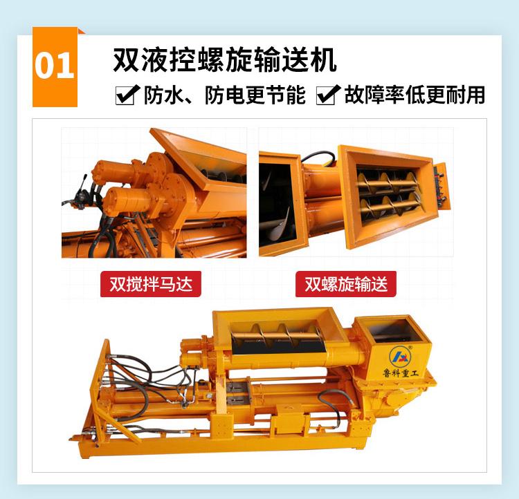 顶管机泥浆泵